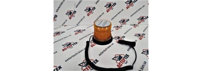 Маяк проблесковый на магните (со шнуром) LED универсальный